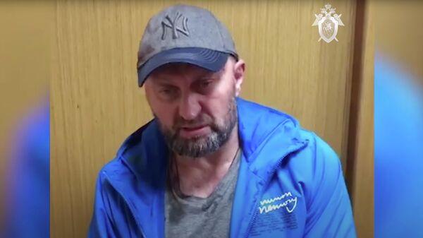 Задержанный Александр Мавриди