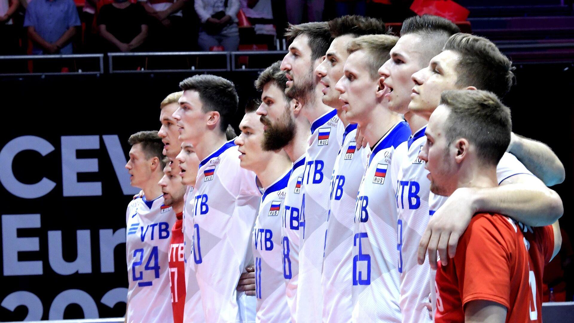 Волейболисты сборной России - РИА Новости, 1920, 14.09.2021