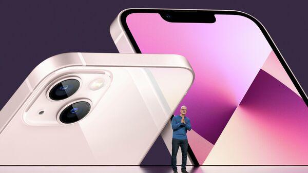 Презентация iPhone 13 в штаб-квартире компании Apple в Купертино, Калифорния