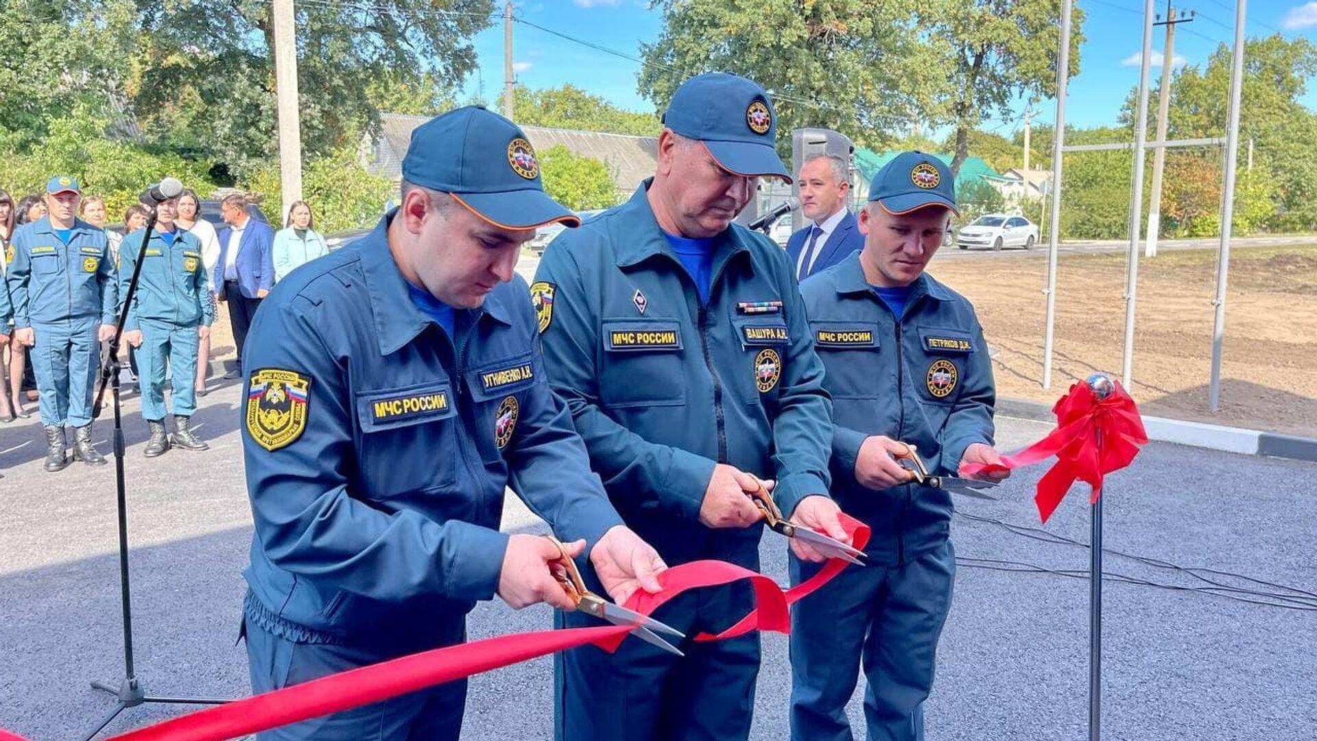Открытие новой пожарно-спасательной части в Белгородской области2