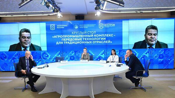 Международный телемост Москва – Латинская Америка 2021