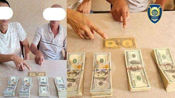 В Узбекистане задержаны мужчины, пытавшиеся продать банкноту в один миллион долларов