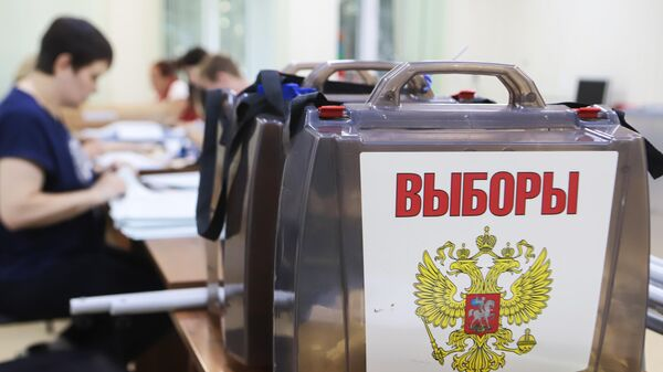 Подготовка избирательного участка к проведению голосования на выборах депутатов Государственной Думы РФ