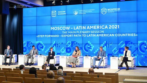 Международный телемост Москва - Латинская Америка 2021 в Международном мультимедийном пресс-центре МИА Россия сегодня