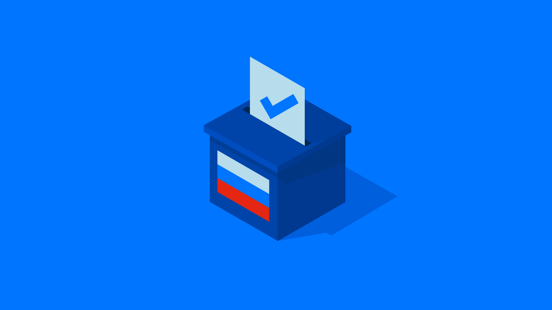 НЕ БРАТЬ! Итоги выборов глав регионов России