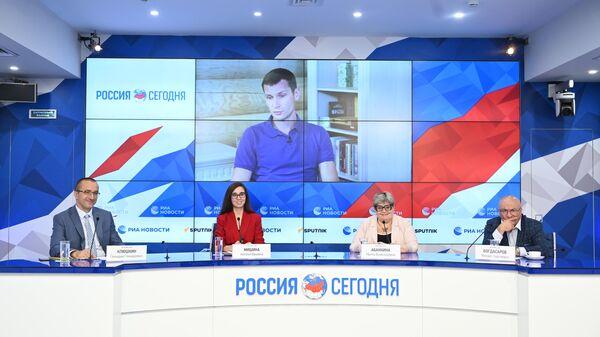 Онлайн-конференция, посвященная началу Всероссийского форума Сквозные образовательные траектории