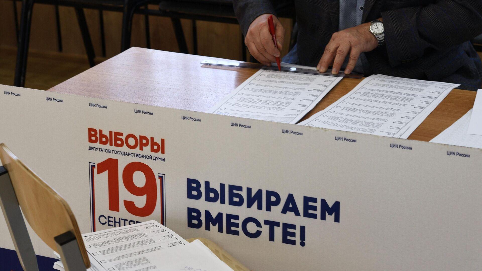 Подготовка избирательного участка для голосования на выборах в Госдуму - РИА Новости, 1920, 16.09.2021