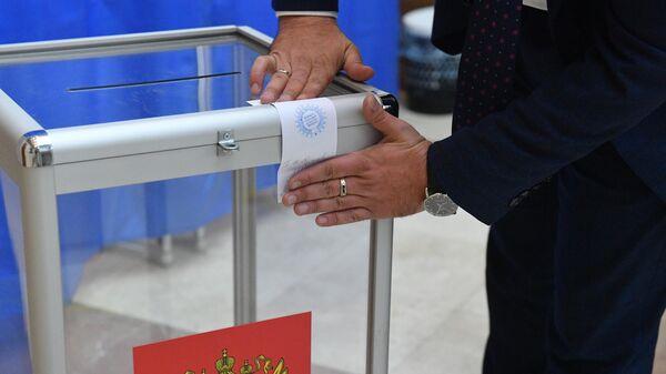 Голосование на выборах в Госдуму РФ