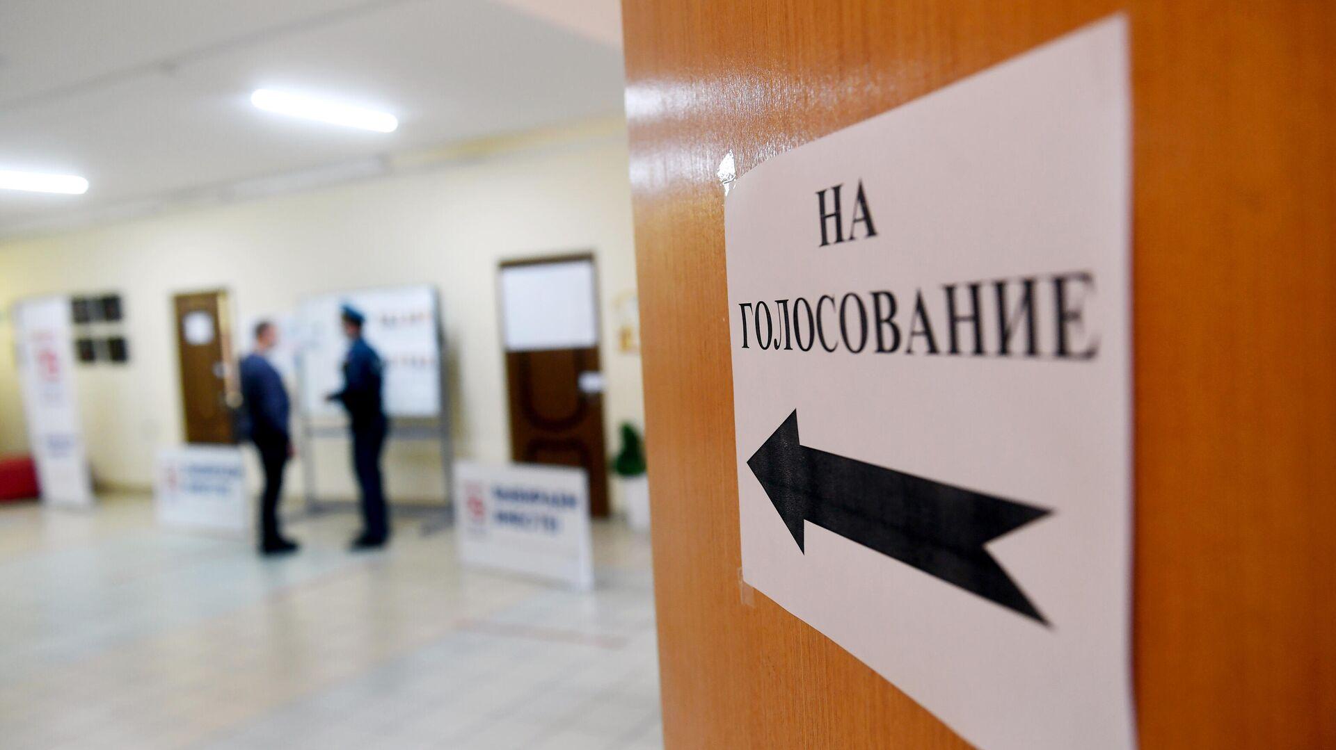Выборы ярославского губернатора пройдут в сентябре 2022 года