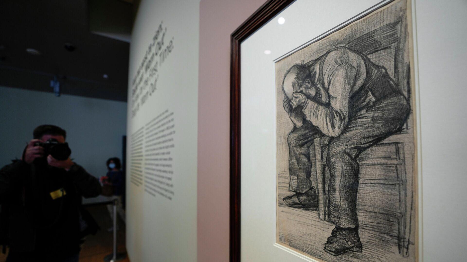 Рисунок Ван Гога Worn Out, впервые выставленный в музее Ван Гога в Амстердам - РИА Новости, 1920, 17.09.2021