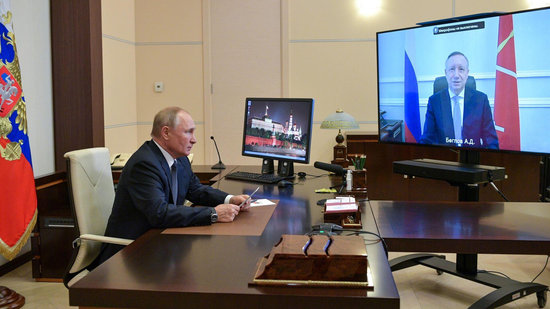 Президент РФ Владимир Путин во время встречи в режиме видеоконференции с губернатором Санкт-Петербурга Александром Бегловым - РИА Новости, 1920, 17.09.2021