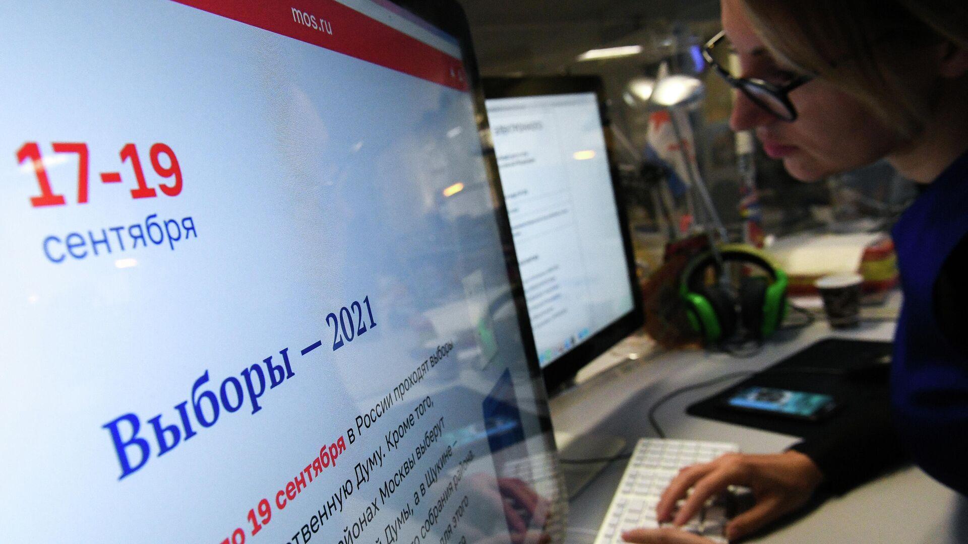 """Около 220 тысяч москвичей активировали выигрышные коды """"Миллиона призов"""""""