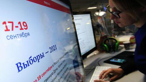 Дистанционное электронное голосование на выборах в Госдуму