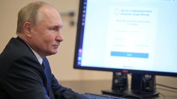 Президент РФ Владимир Путин принял участие в дистанционном электронном голосовании на выборах депутатов Государственной Думы РФ