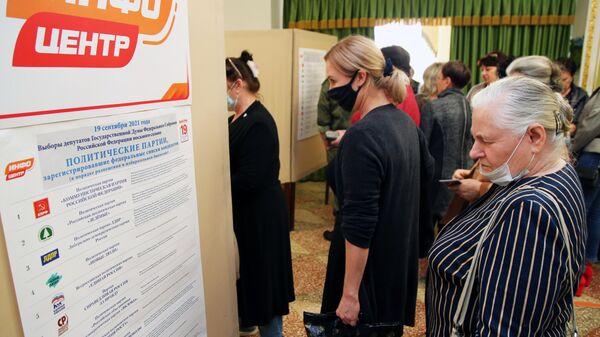 Голосование на выборах в Госдуму РФ в Донецке