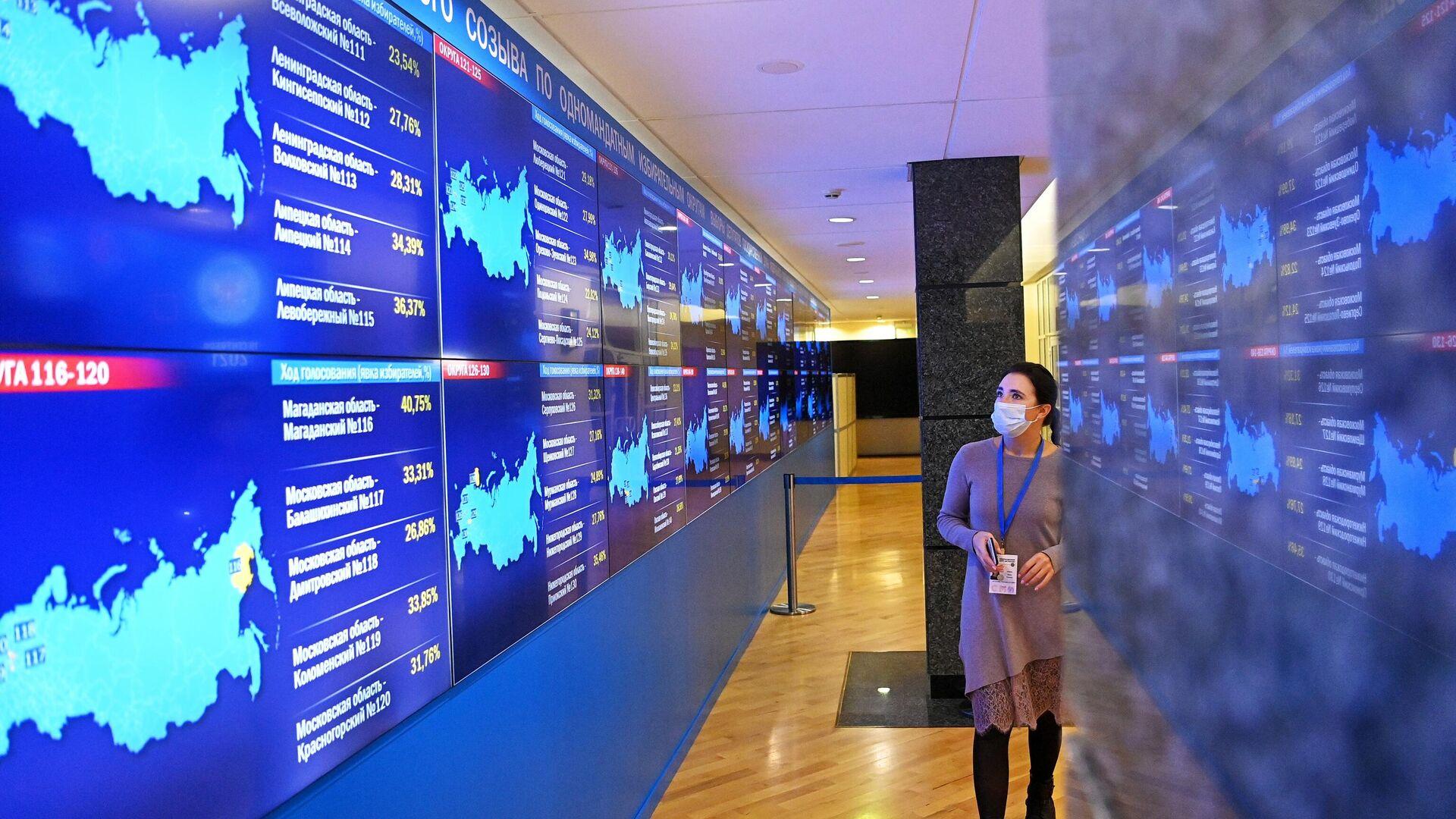 Экраны с номерами округов по голосованию в информационном центре Центральной избирательной комиссии РФ во время выборов в Госдуму 2021 года - РИА Новости, 1920, 19.09.2021