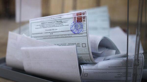 Урна с бюллетенями проголосовавших на выборах депутатов Государственной Думы РФ