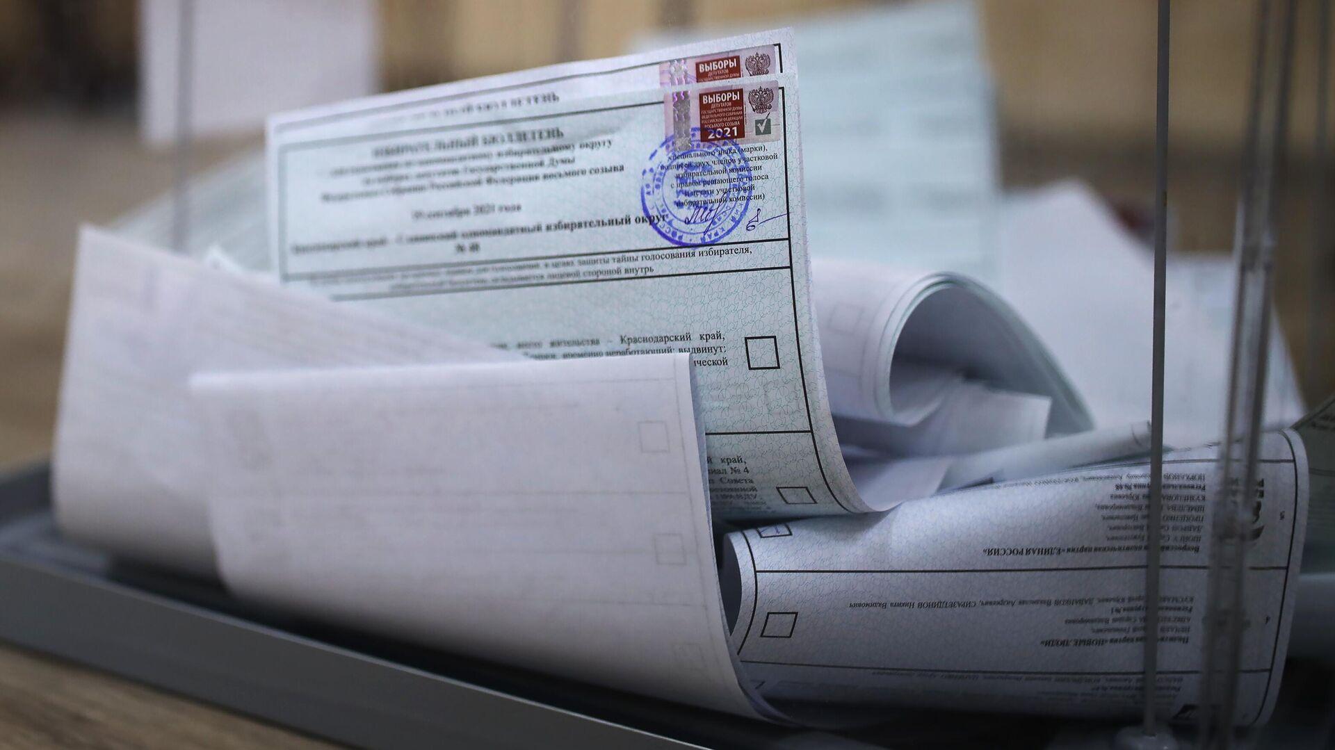 Урна с бюллетенями проголосовавших на выборах депутатов Государственной Думы РФ - РИА Новости, 1920, 19.09.2021