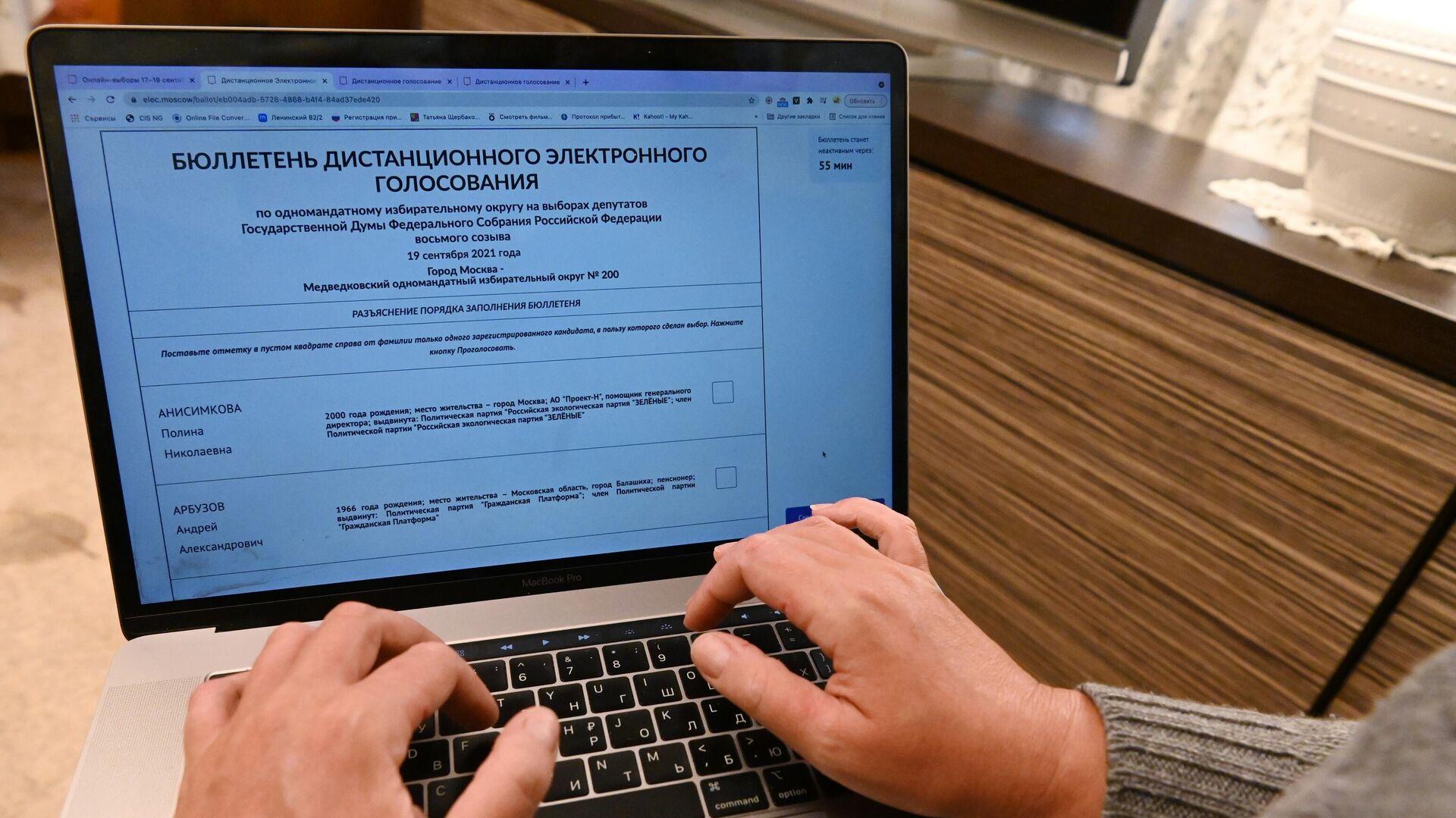 Единый день голосования в  России - РИА Новости, 1920, 25.09.2021