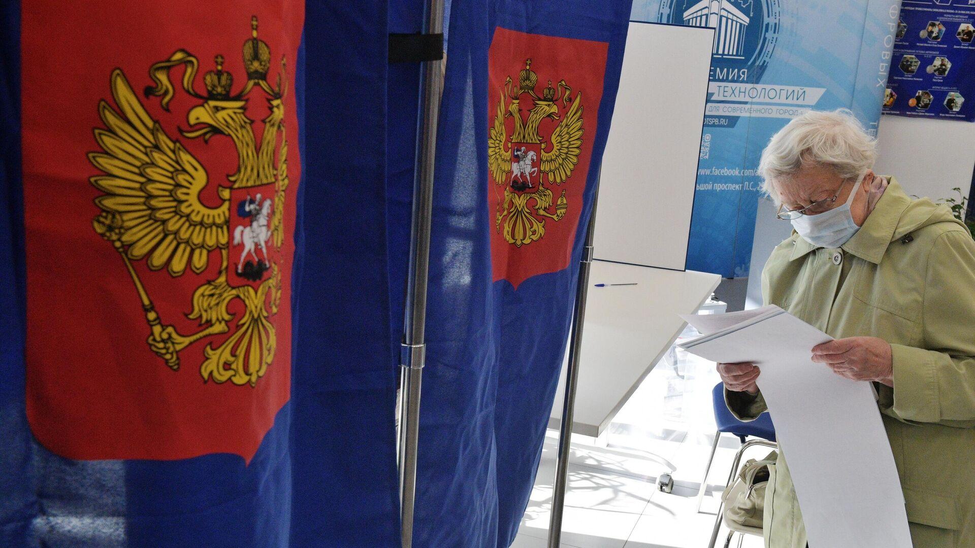Избиратель голосует на выборах депутатов Государственной Думы РФ на участке в Санкт-Петербурге - РИА Новости, 1920, 19.09.2021