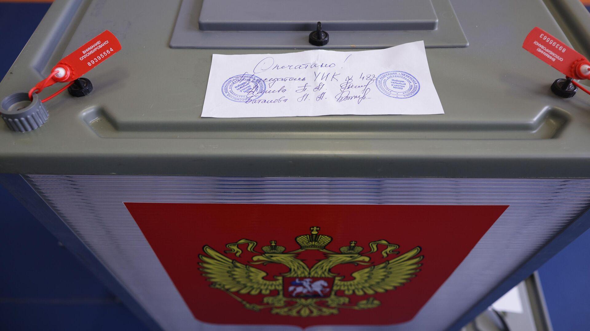 Избирательная урна на избирательном участке в Грозном, где проходят выборы депутатов Государственной Думы РФ и главы Чеченской Республики - РИА Новости, 1920, 21.09.2021