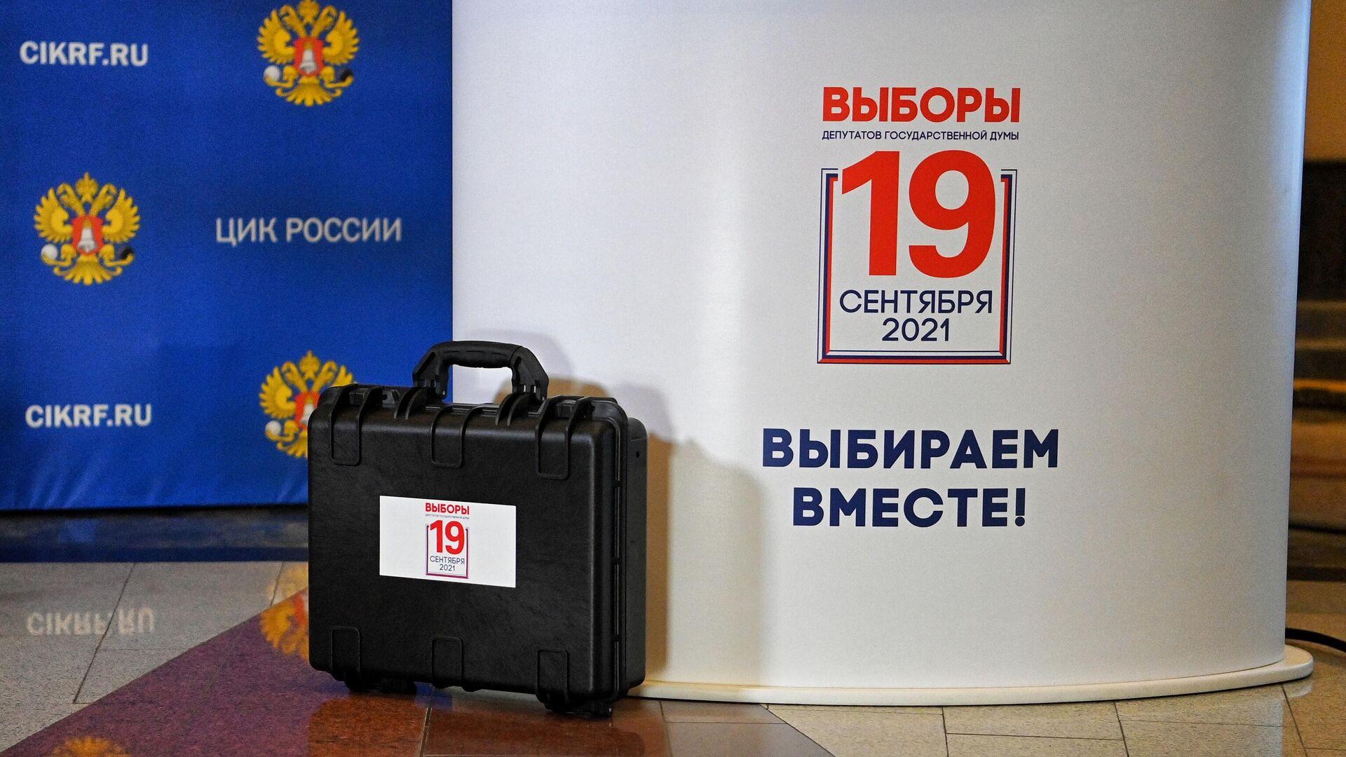 Работа Информационного центра ЦИК РФ  - РИА Новости, 1920, 20.09.2021