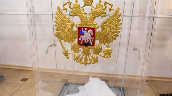 Урна для голосования на выборах депутатов Государственной Думы Федерального собрания Российской Федерации