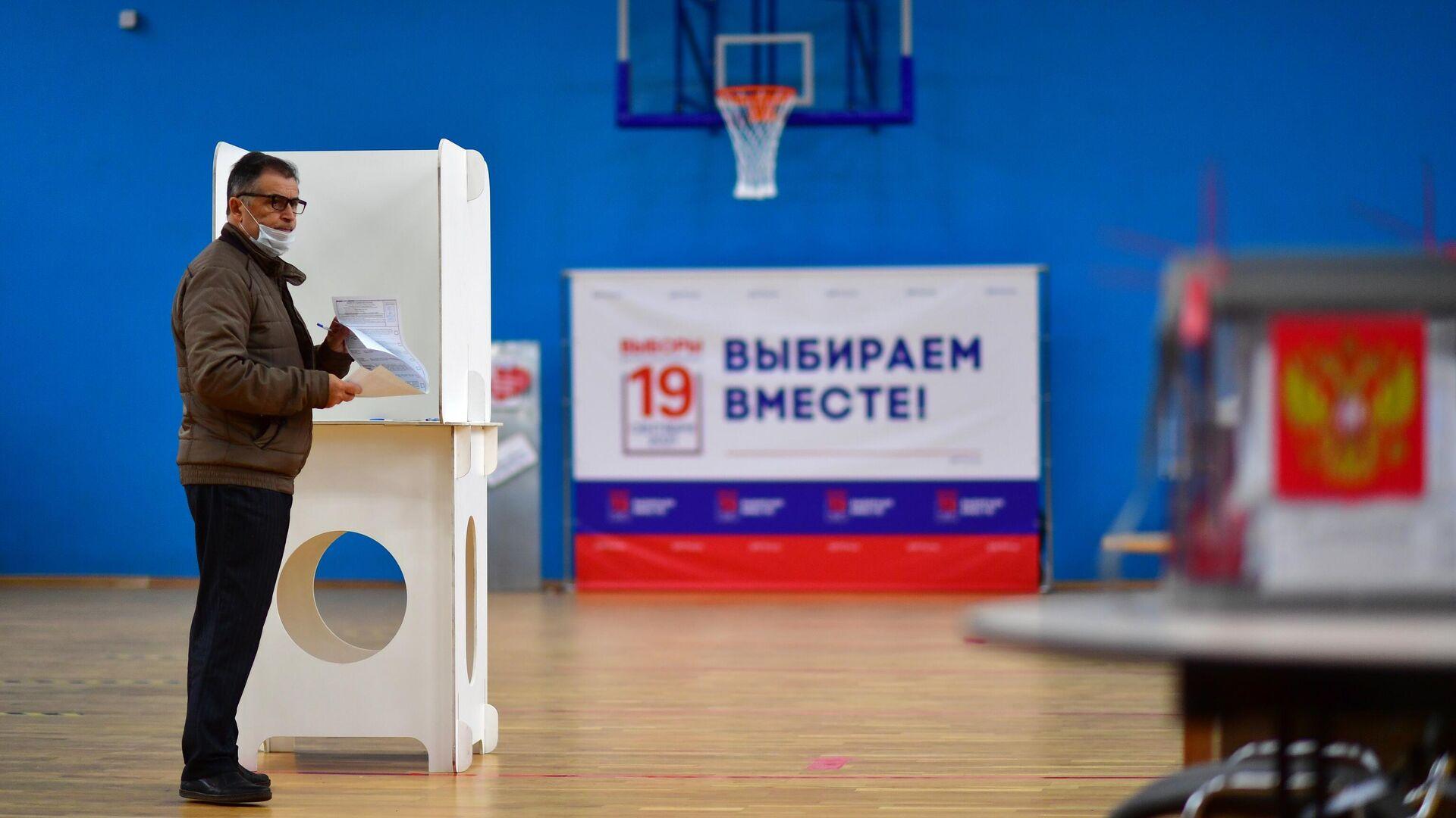 Единый день голосования в  России - РИА Новости, 1920, 20.09.2021