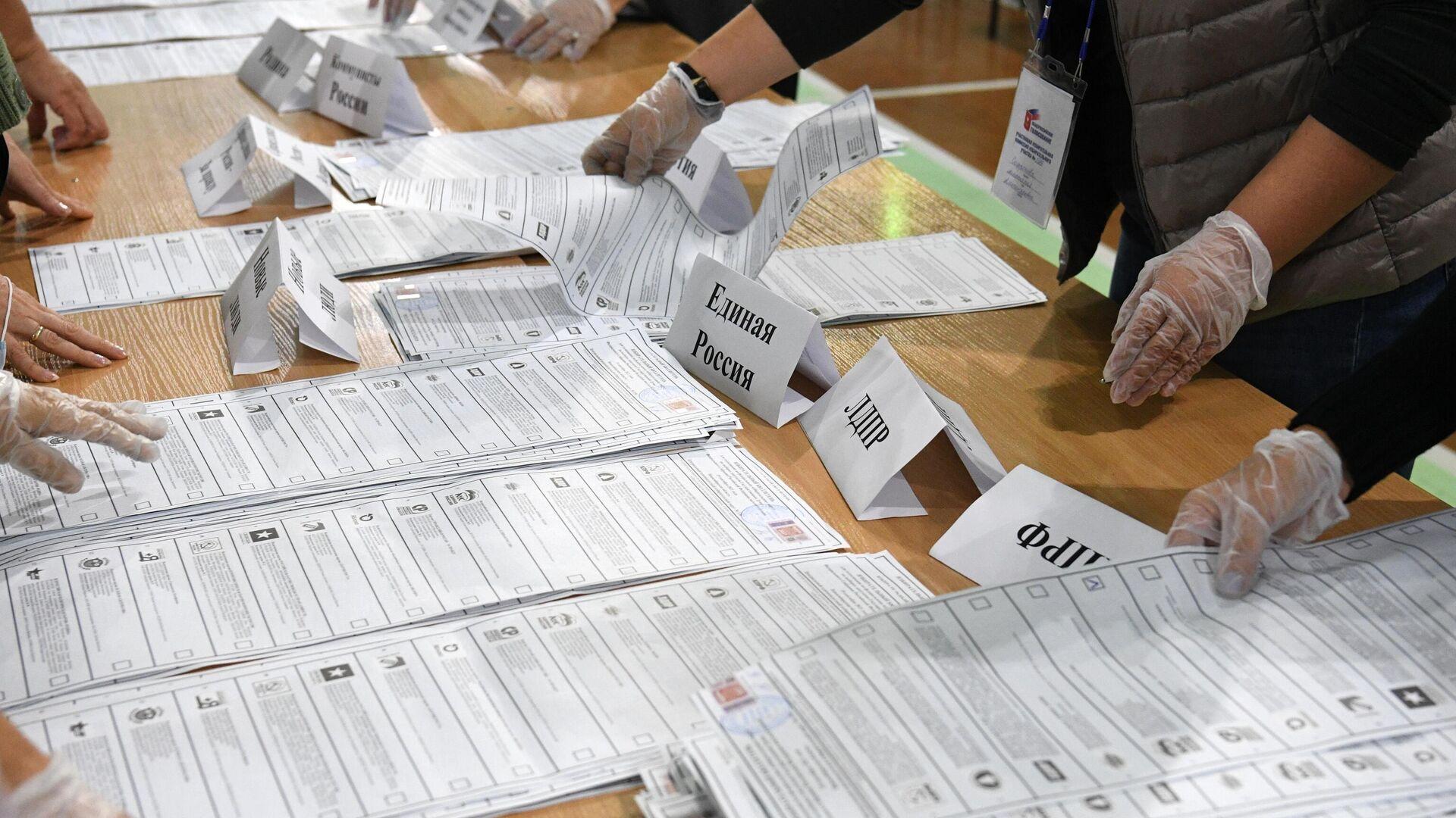 КПРФ перенесла подачу жалоб на онлайн-голосование