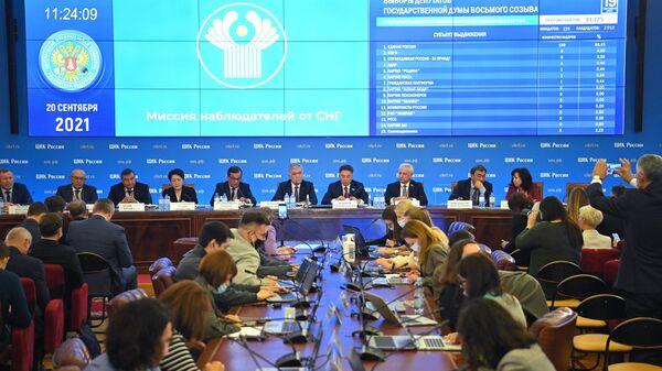 Члены Центральной избирательной комиссии РФ во время предварительного подведения итогов выборов депутатов Госдумы восьмого созыва