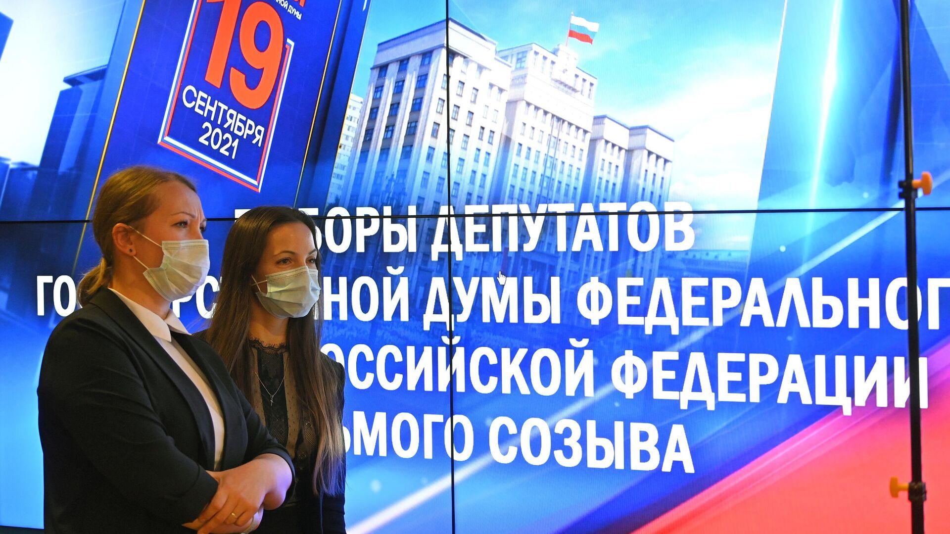 ЦИК зарегистрировал депутатов Госдумы, избранных по федеральному округу