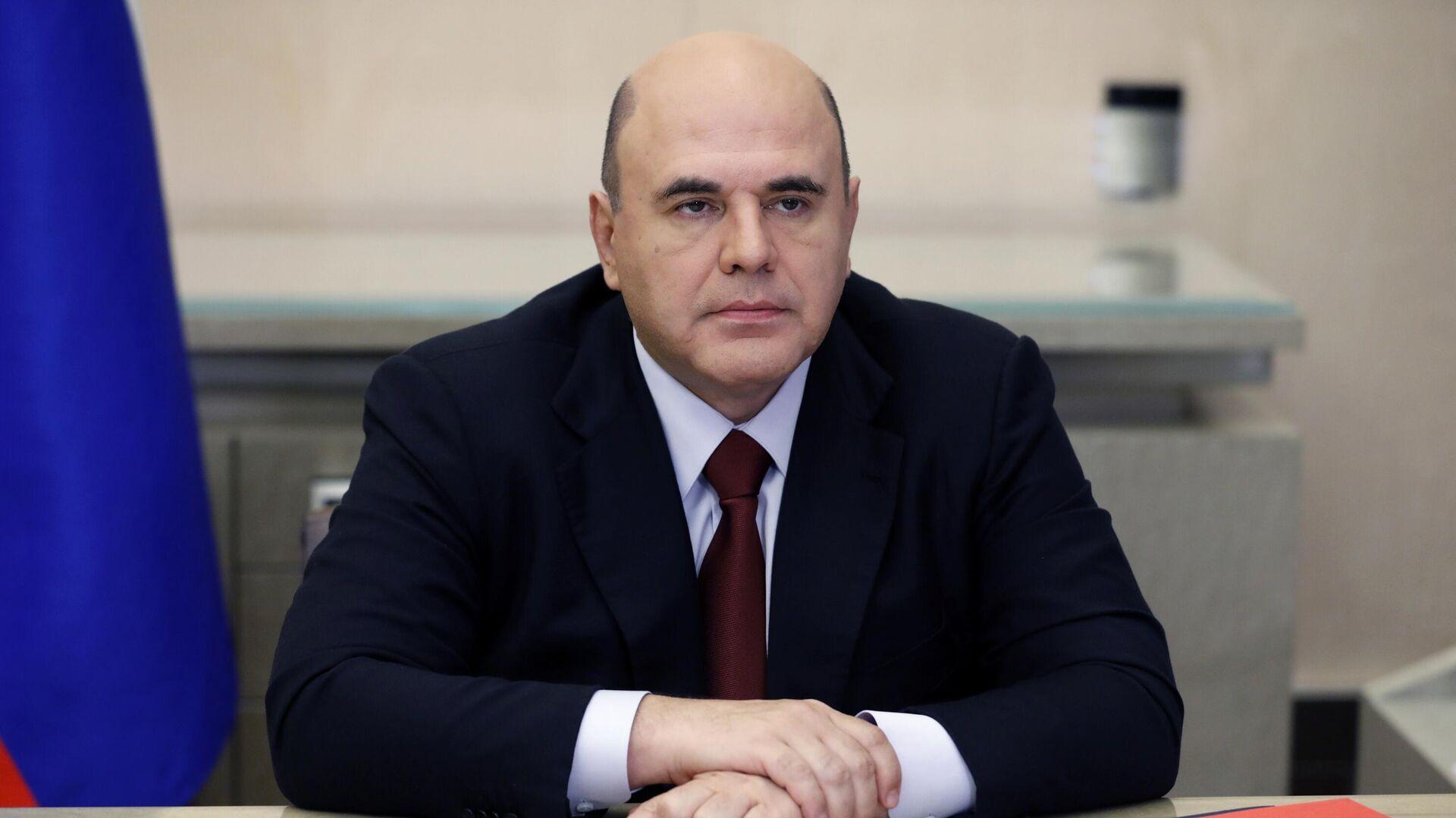 Председатель правительства РФ Михаил Мишустин - РИА Новости, 1920, 28.09.2021