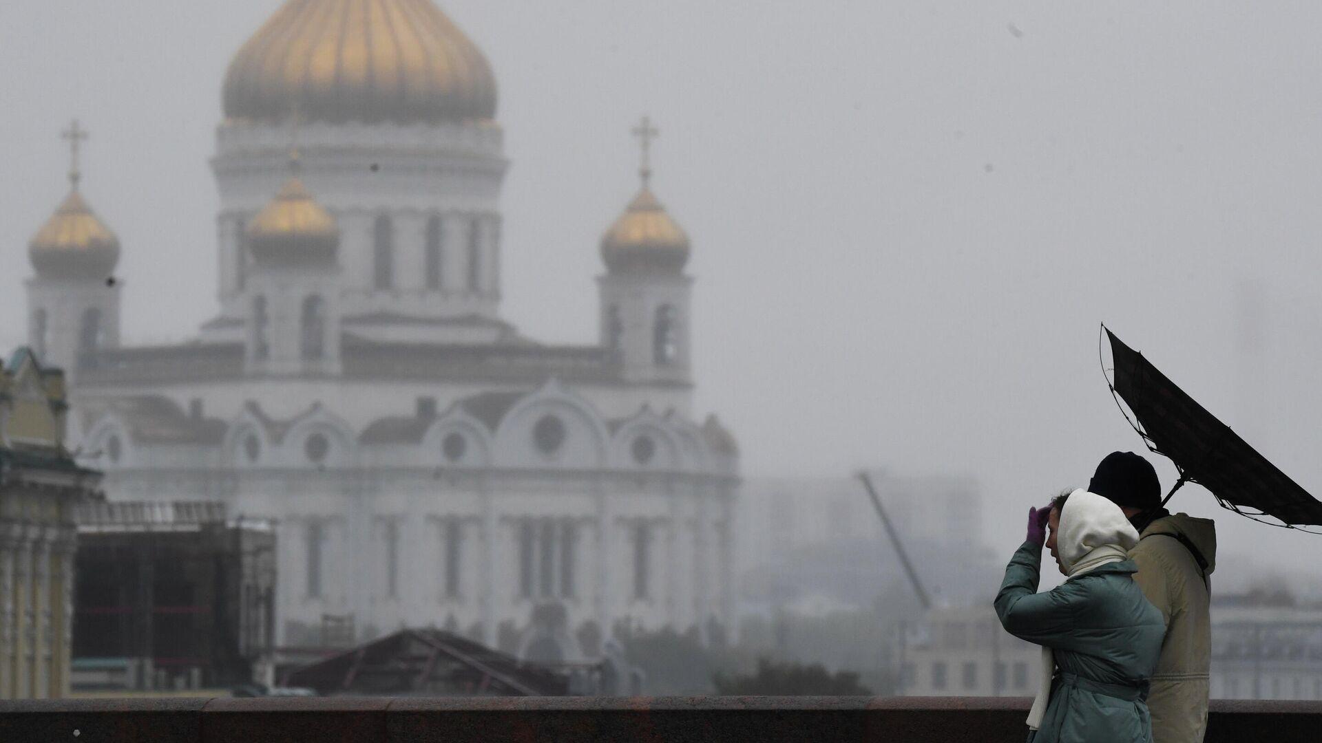 Дождь в Москве - РИА Новости, 1920, 20.09.2021