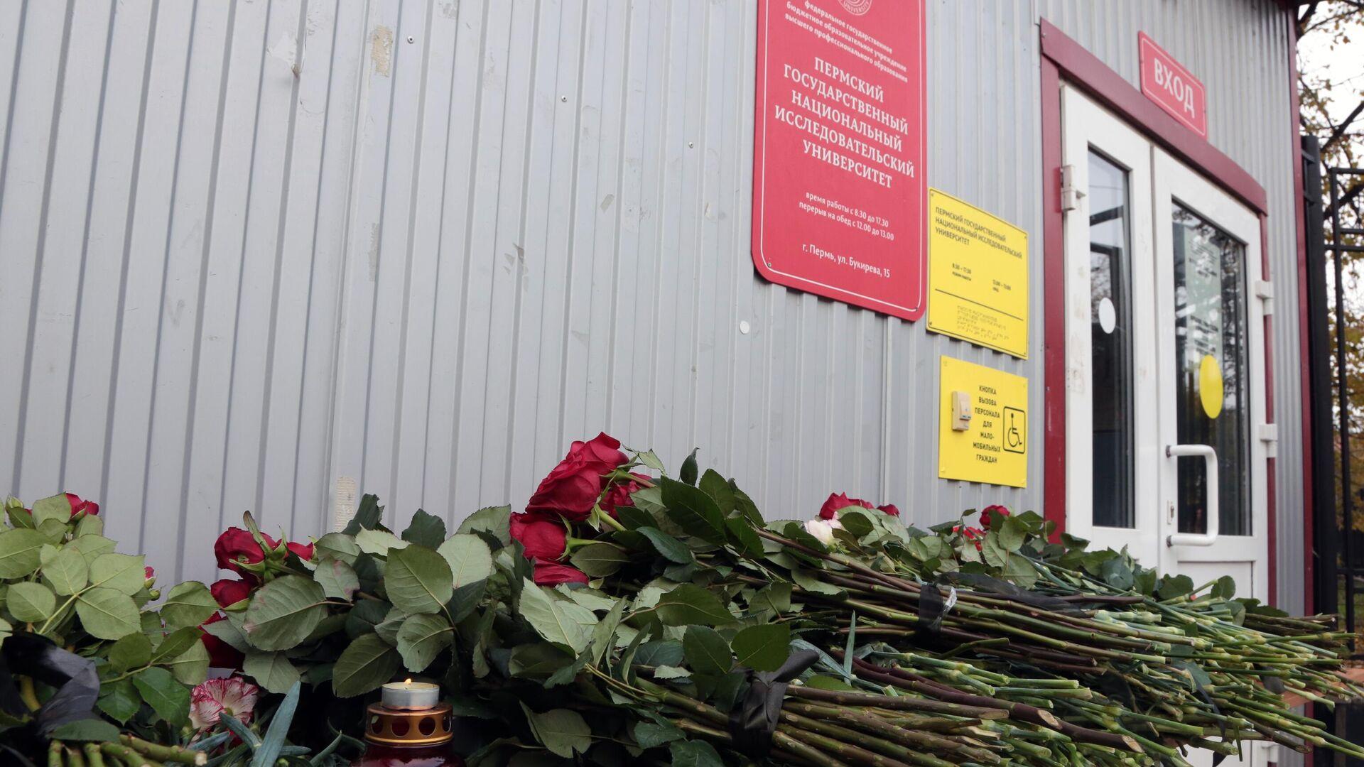 Цветы в память о погибших в результате стрельбы в Пермском университете - РИА Новости, 1920, 24.09.2021
