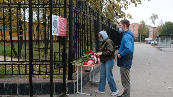 Люди возлагают цветы в память о погибших в результате стрельбы в Пермском университете