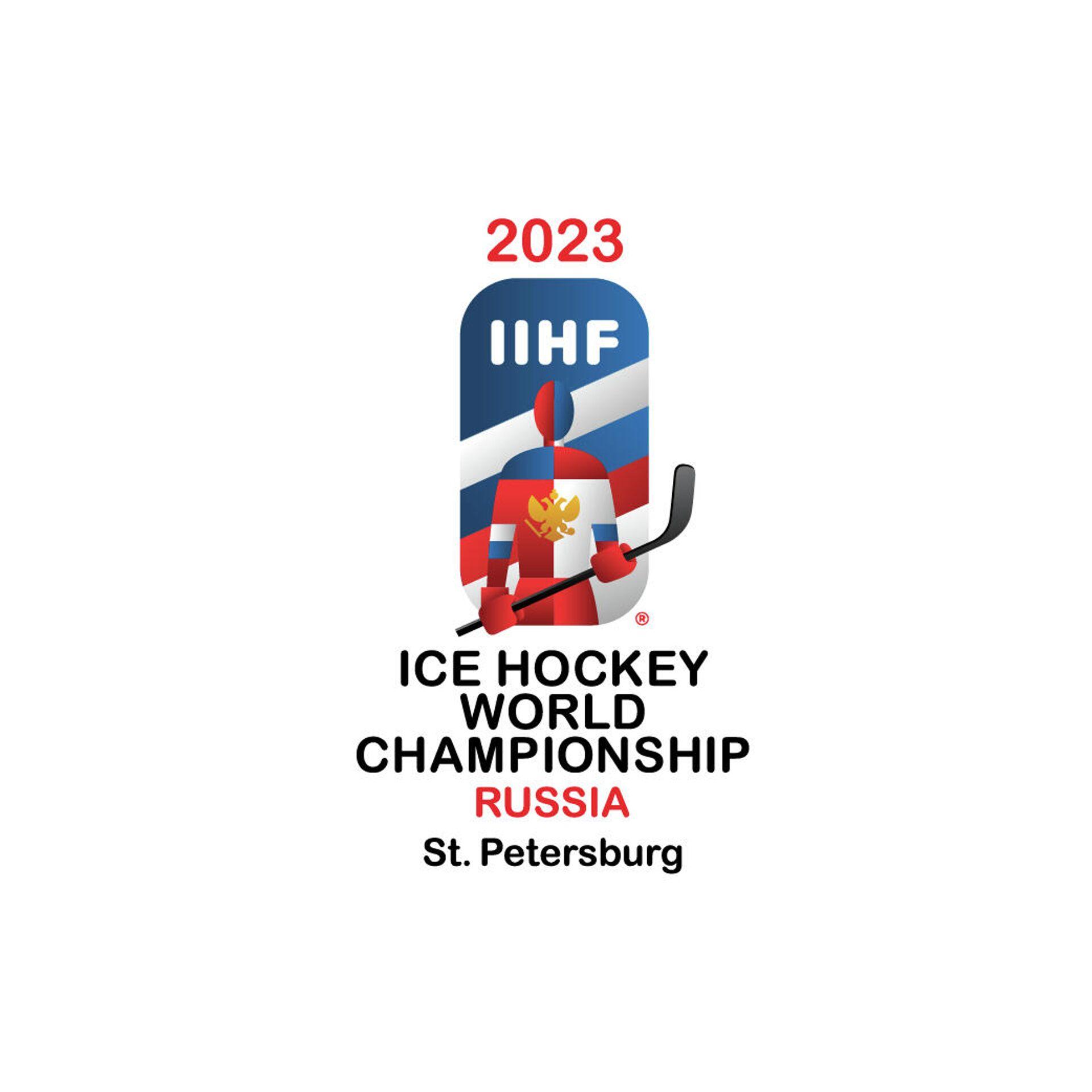Официальный логотип чемпионата мира по хоккею 2023 года в Санкт-Петербурге - РИА Новости, 1920, 21.09.2021