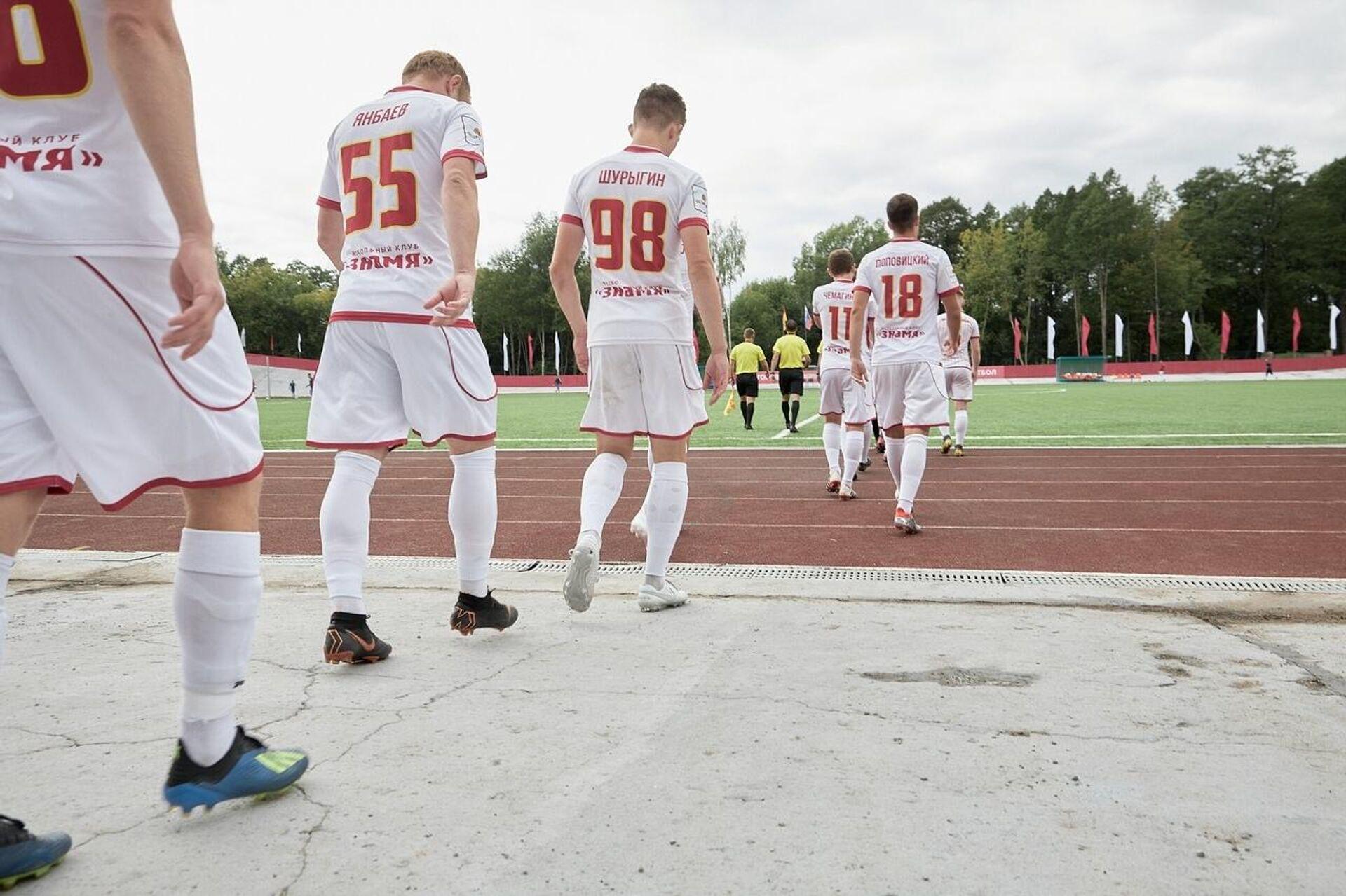 Футболисты Знамени - РИА Новости, 1920, 22.09.2021