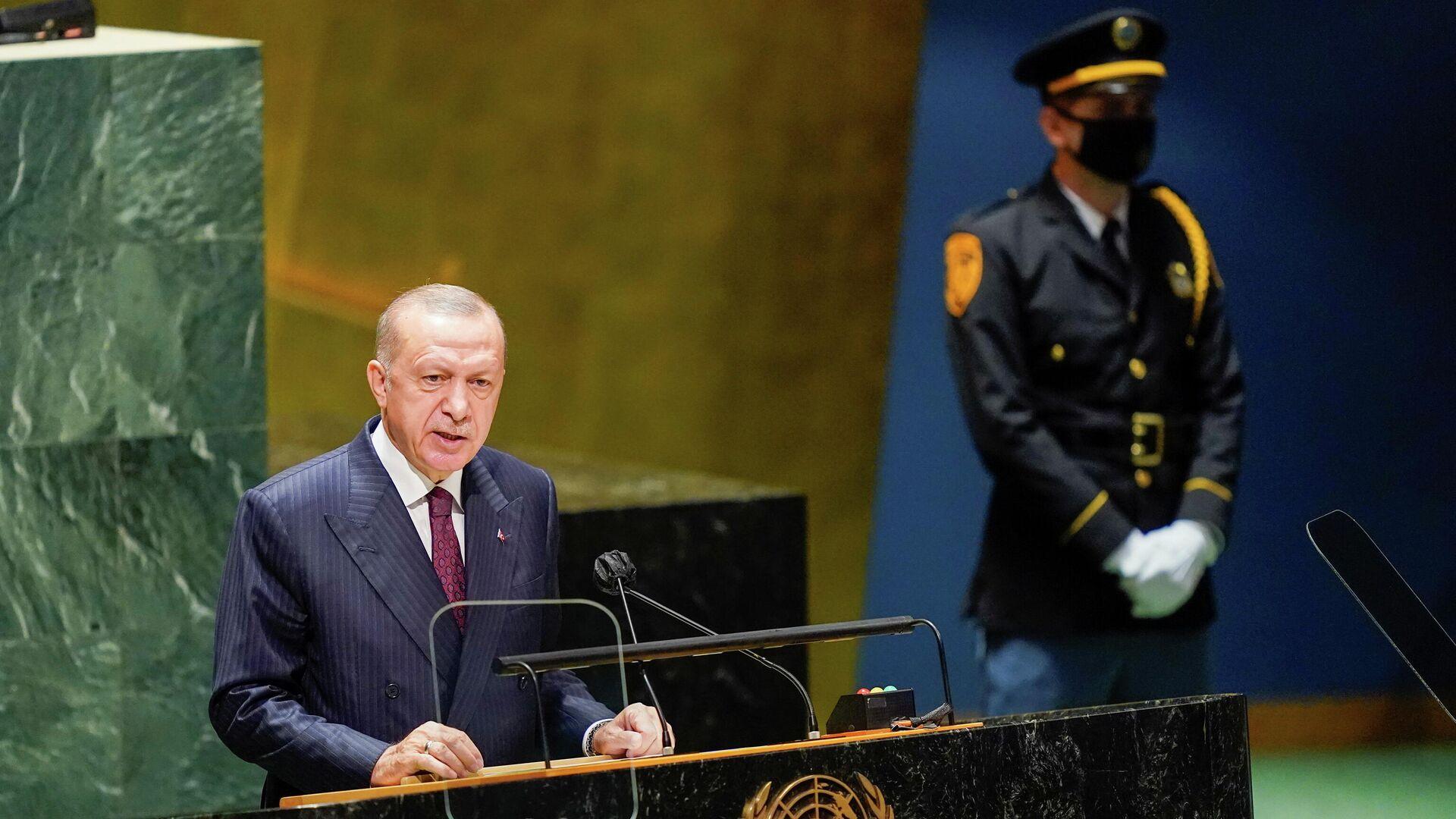 Президент Турции Тайип Эрдоган выступает на сессии Генеральной Ассамблеи ООН в Нью-Йорке - РИА Новости, 1920, 23.09.2021