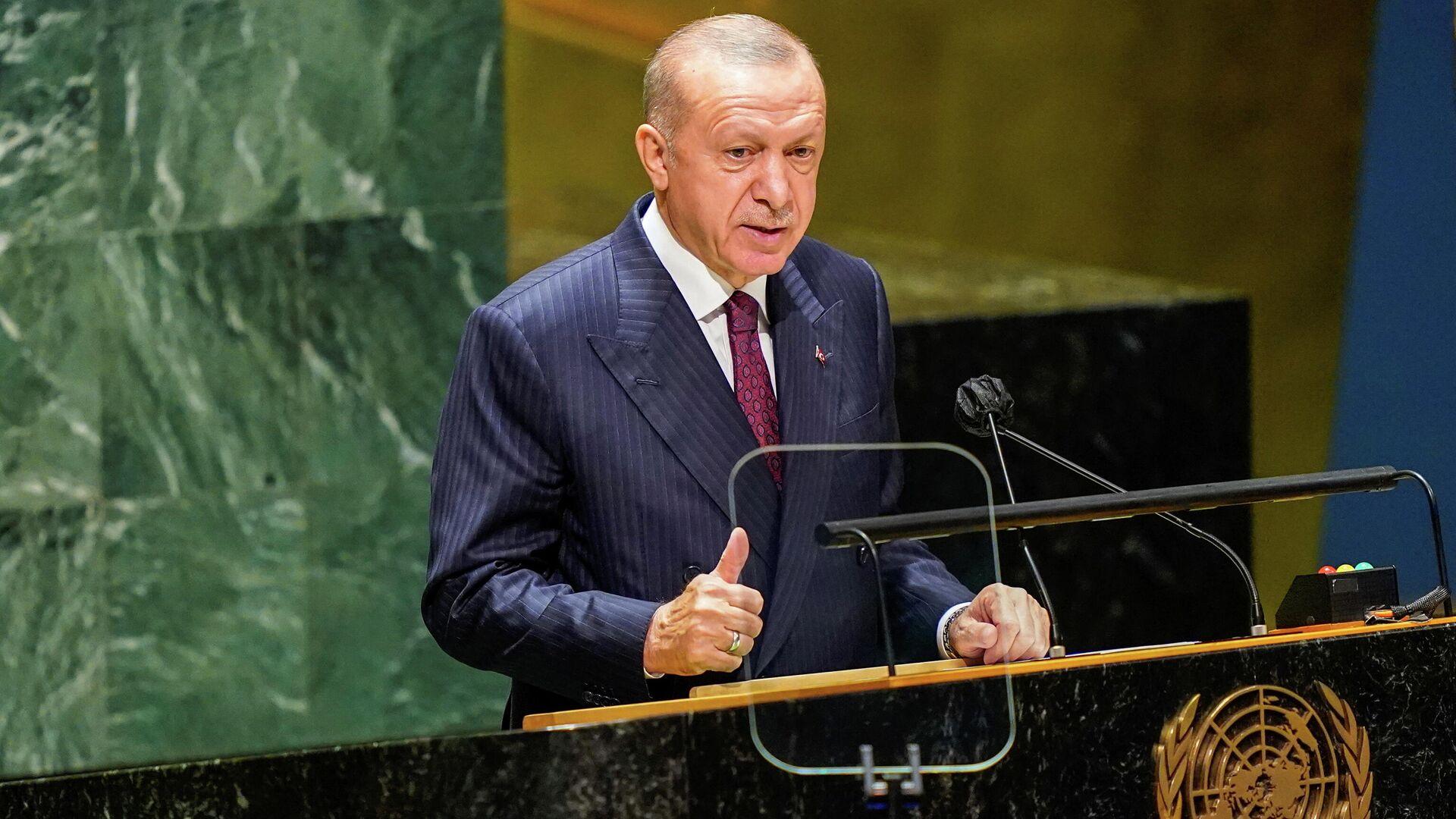 Президент Турции Тайип Эрдоган выступает на сессии Генеральной Ассамблеи ООН в Нью-Йорке - РИА Новости, 1920, 26.09.2021