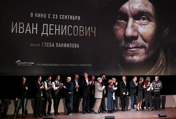Съемочная группа фильма режиссера Глеба Панфилова Иван Денисович в кинотеатре Художественный в Москве.