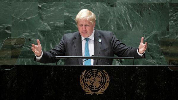 Премьер-министр Великобритании Борис Джонсон во время выступления на Генассамблее ООН в Нью-Йорке