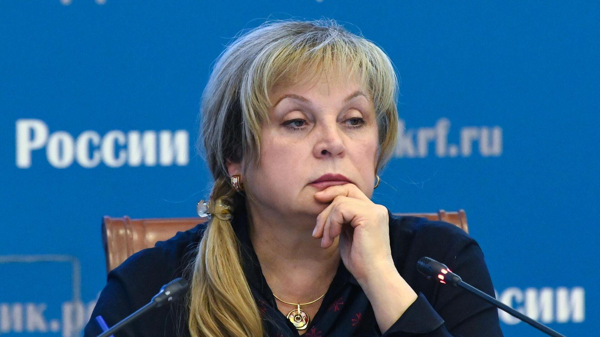 Председатель Центральной избирательной комиссии РФ Элла Памфилова - РИА Новости, 1920, 23.09.2021