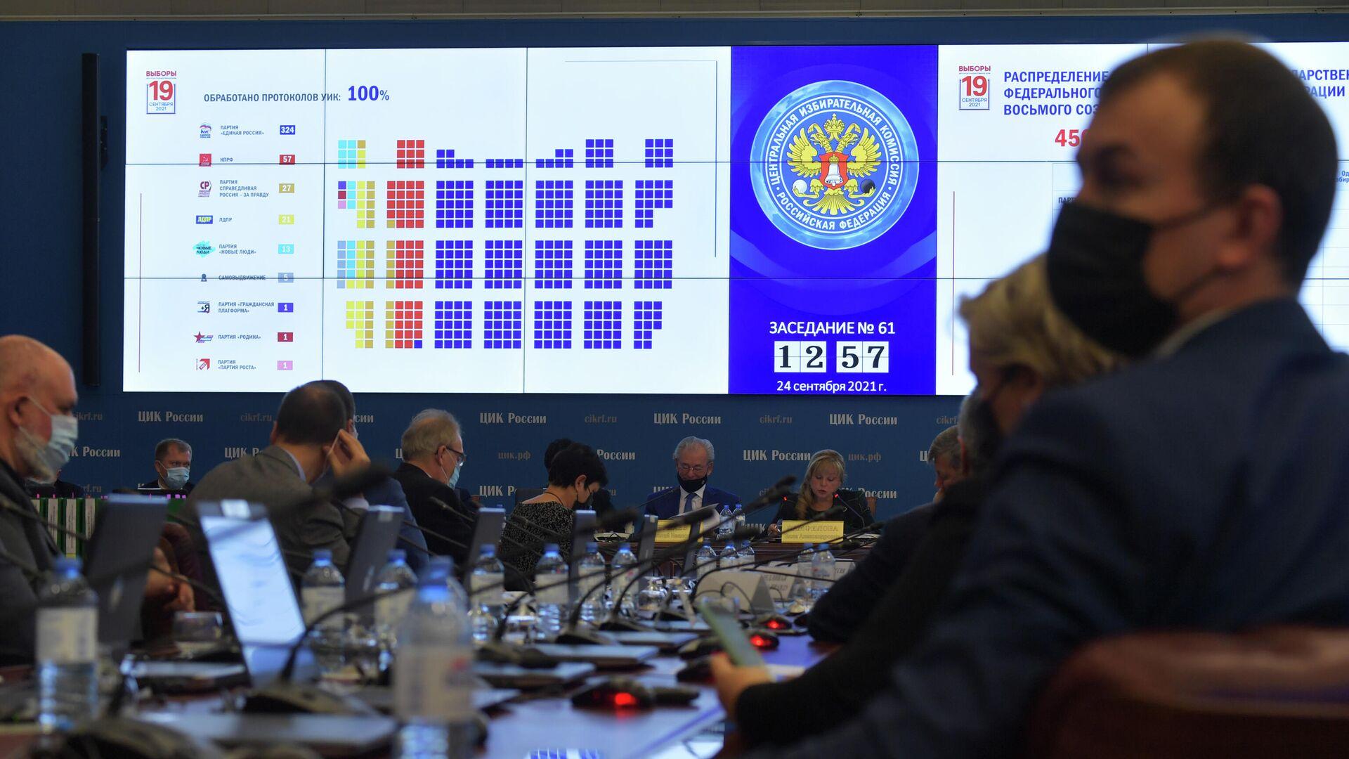 Экран в Центральной избирательной комиссии РФ с результатами выборов в Государственную Думу  - РИА Новости, 1920, 06.10.2021