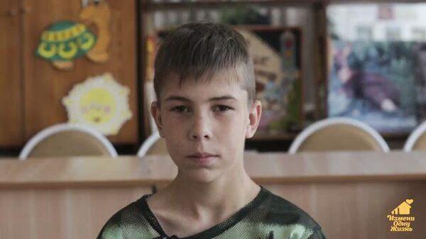 Илья С., январь 2008, Приморский край