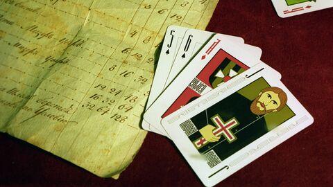 Игральные карты, выпускаемые Императорским Воспитательным домом