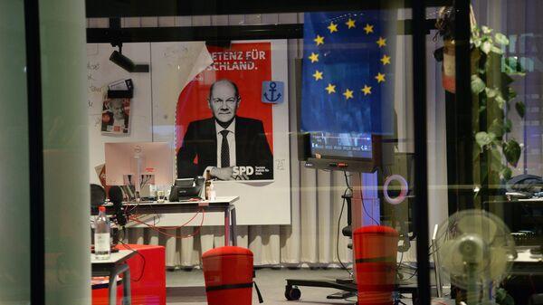 Агитационный плакат вице-канцлера Германии и министра финансов Германии, кандидата на пост канцлера от Социал-демократической партия Германии Олафа Шольца