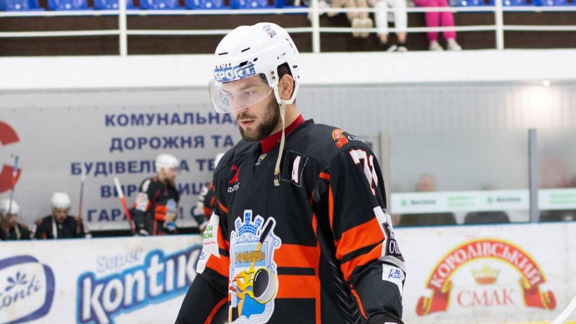 Хоккеист Кременчука Андрей Денискин - РИА Новости, 1920, 27.09.2021