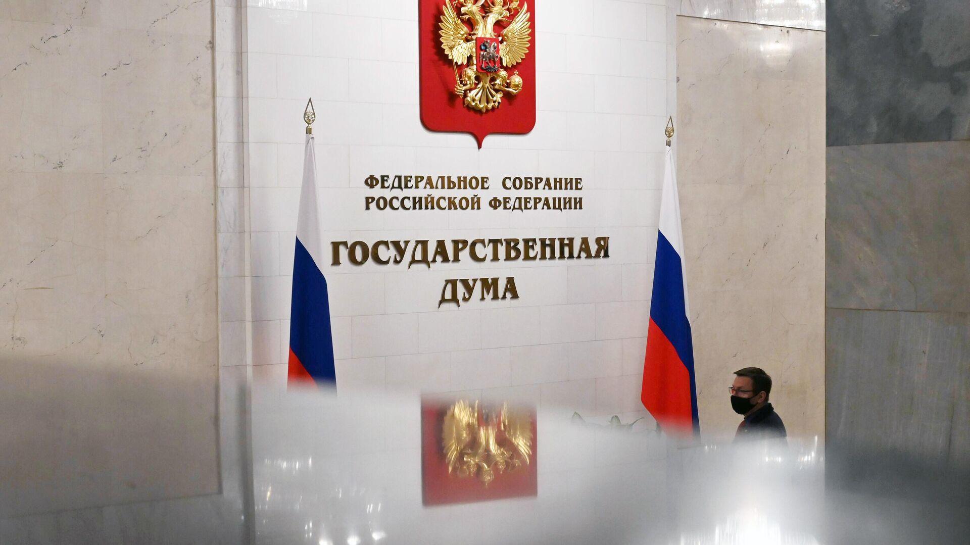 В Госдуме предложили увеличить число комитетов