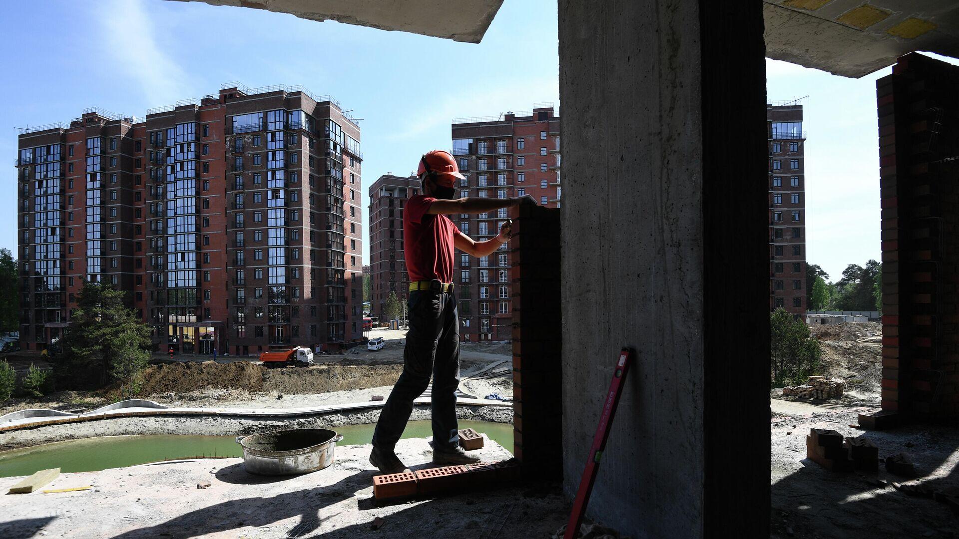 Строительство нового микрорайона в Новосибирске - РИА Новости, 1920, 27.09.2021