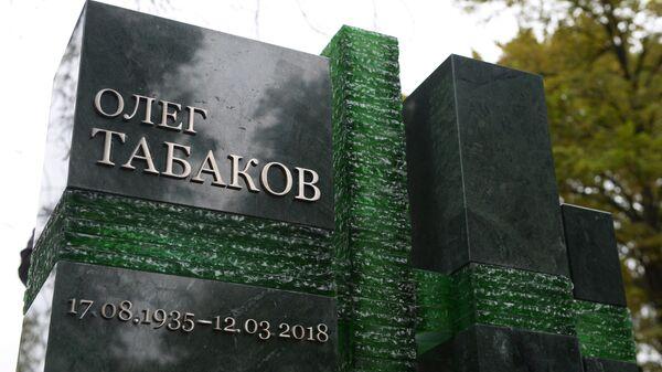 Памятник актеру и режиссеру Олегу Табакову на его могиле на Новодевичьем кладбище в Москве